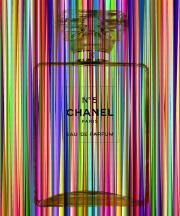 Chanel Stripes